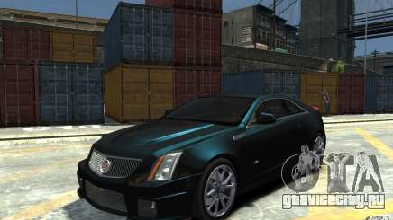 Cadillac CTS-V Coupe 2011 v.2.0 для GTA 4