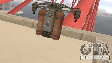Джетпак в стиле СССР для GTA San Andreas