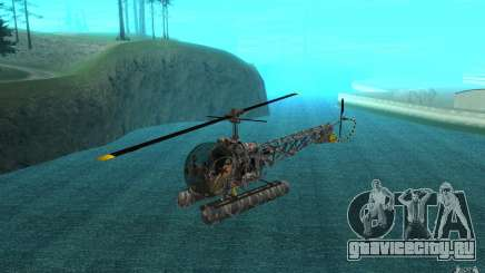 Sea Bell H13 для GTA San Andreas