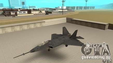 YF-22 Black для GTA San Andreas