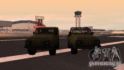 УАЗ-3907 Ягуар для GTA San Andreas