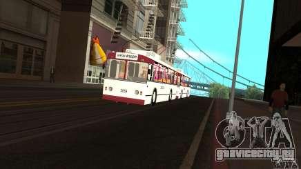 ЗиУ 682Г для GTA San Andreas