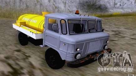 ГАЗ 66 ГСМ для GTA San Andreas