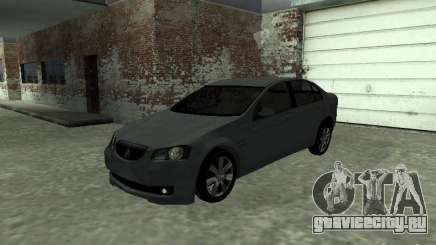 Holden Calais для GTA San Andreas