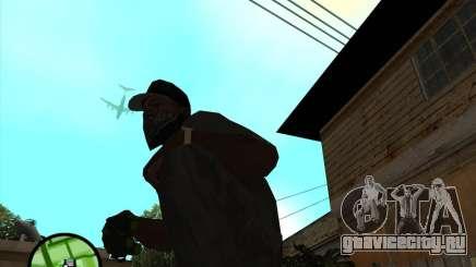 Прибор ночного видения Splinter Cell Goggles для GTA San Andreas