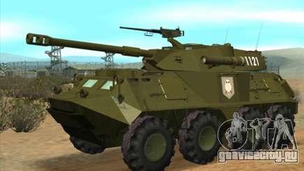 БТР-60FSV для GTA San Andreas