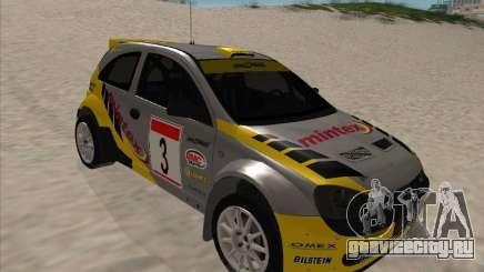 Opel Rally Car для GTA San Andreas