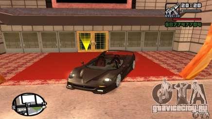 Ferrari F50 Cabrio для GTA San Andreas