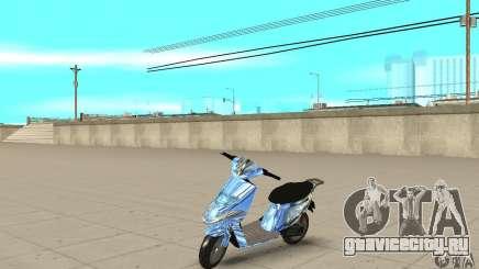 FaggioIV Chnnge A lamp для GTA San Andreas