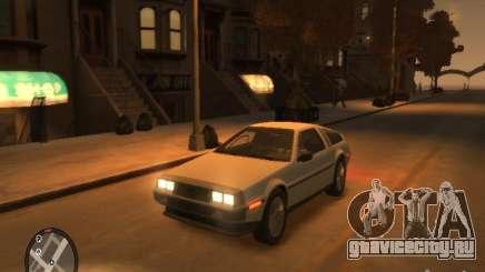 De Lorean DMC 12 для GTA 4