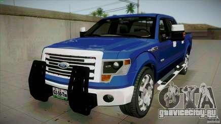 Ford Lobo Lariat Ecoboost 2013 для GTA San Andreas