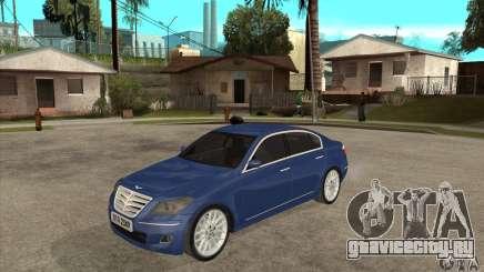 Hyundai Genesis для GTA San Andreas