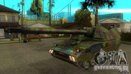 Panzerhaubitze 2000 для GTA San Andreas