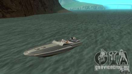 Tschilpjes Jetmax для GTA San Andreas