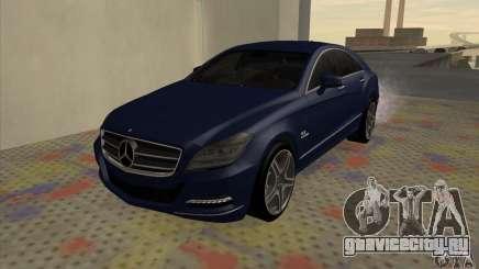 Mercedes-Benz CLS63 AMG 2012 для GTA San Andreas