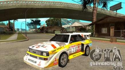 Audi Quattro S1 Group B для GTA San Andreas