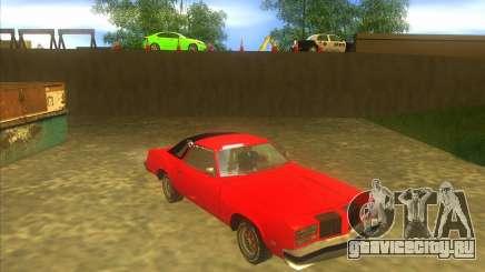 Oldsmobile Cutlass Supreme 1976 для GTA San Andreas