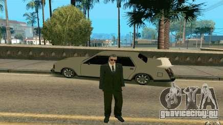 Black MIB для GTA San Andreas
