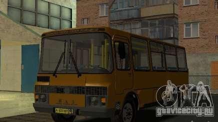 ПАЗ 32054 для GTA San Andreas