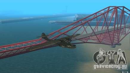PBY Catalina для GTA San Andreas