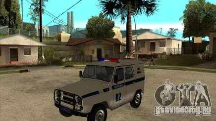 Патрульный автомобиль УАЗ 31514 для GTA San Andreas
