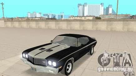 Buick GSX Stage-1 для GTA San Andreas