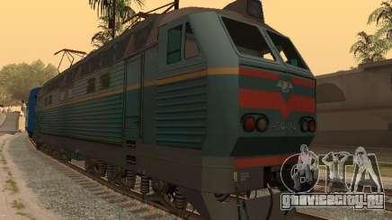 ЧС4з-154 для GTA San Andreas