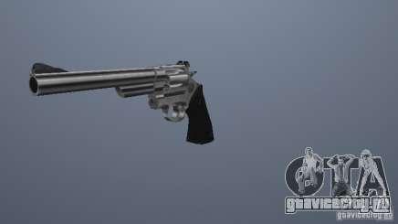 K.44 Magnum (Chrome) для GTA San Andreas