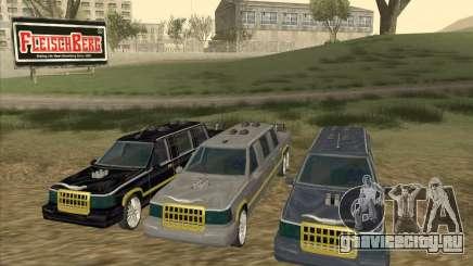 Limousine для GTA San Andreas