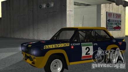 Fiat 131 Rally для GTA San Andreas