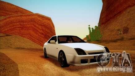 Honda Prelude Tunable для GTA San Andreas
