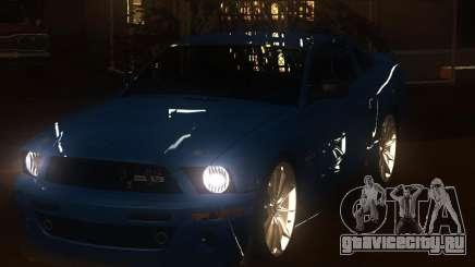 Shelby Mustang 2009 для GTA San Andreas