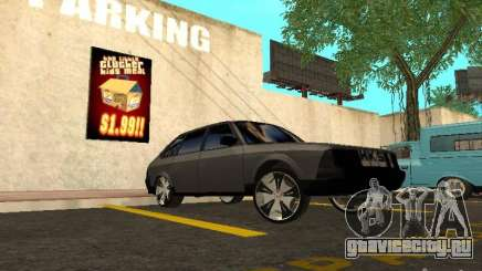 АЗЛК 2141 Супер-Тюнинг для GTA San Andreas