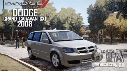 Dodge Grand Caravan SXT 2008 для GTA 4