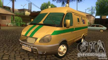 ГАЗель 2705 Инкасация для GTA San Andreas