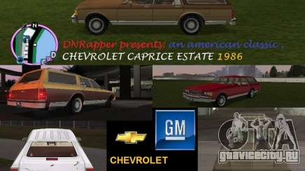Chevrolet Caprice Estate 1986 для GTA Vice City