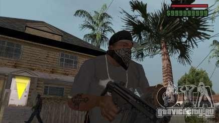New MP5 (Submachine gun) для GTA San Andreas