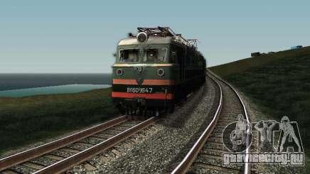 ВЛ60К для GTA San Andreas