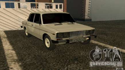 ВАЗ 2106 v.2 для GTA San Andreas