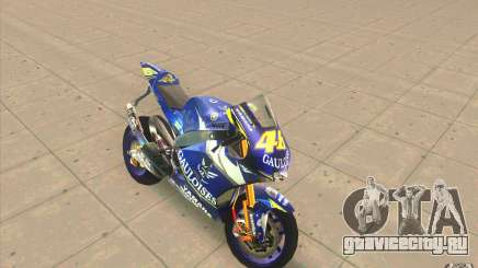 Yamaha M1 Rossi для GTA San Andreas