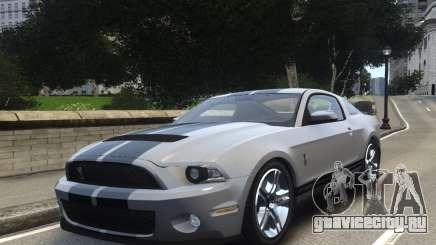 Shelby GT500 2010 для GTA 4