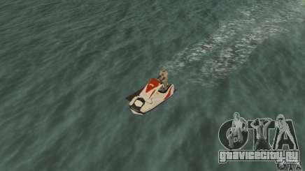 Hydrocycle для GTA San Andreas