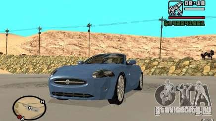 Jaguar XK Convertable для GTA San Andreas