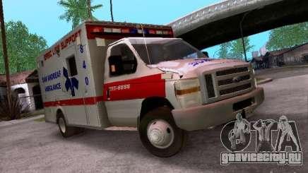 Ford E-350 Ambulance v2.0 для GTA San Andreas