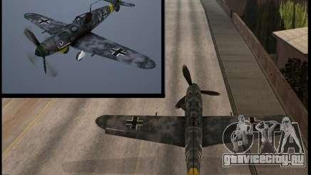 BF-109 G-16 для GTA San Andreas