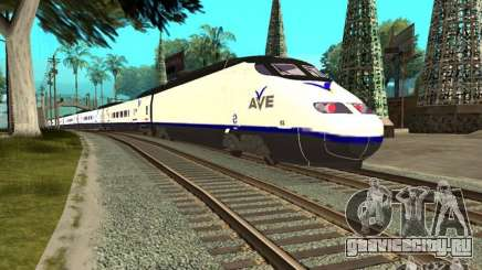 Aveeng Express для GTA San Andreas