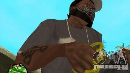 Золотой кастет для GTA San Andreas