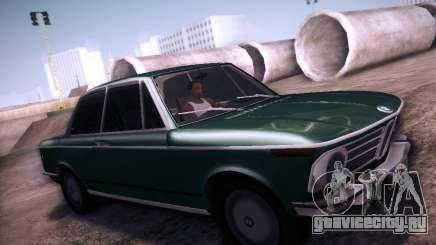 BMW 2002 1972 для GTA San Andreas