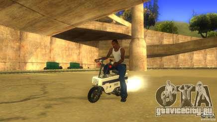 Honda Motocompo для GTA San Andreas