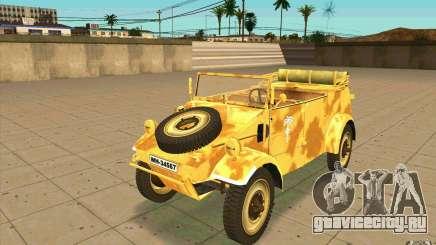 Kuebelwagen v2.0 desert для GTA San Andreas